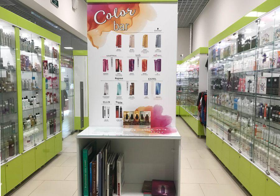 Купить парфюм и косметику в ростове купить корейскую косметику на ебей
